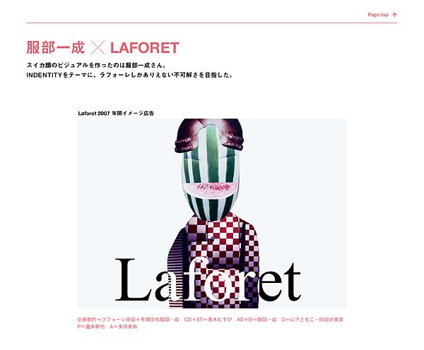 laforet--