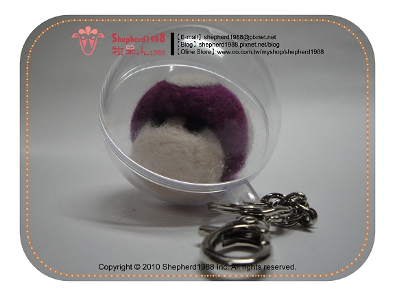 羊毛氈-醜不拉嘰香菇頭.紫