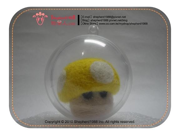 羊毛氈-醜不拉嘰香菇頭.黃