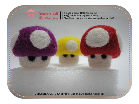 羊毛氈-醜不拉嘰香菇頭大集合