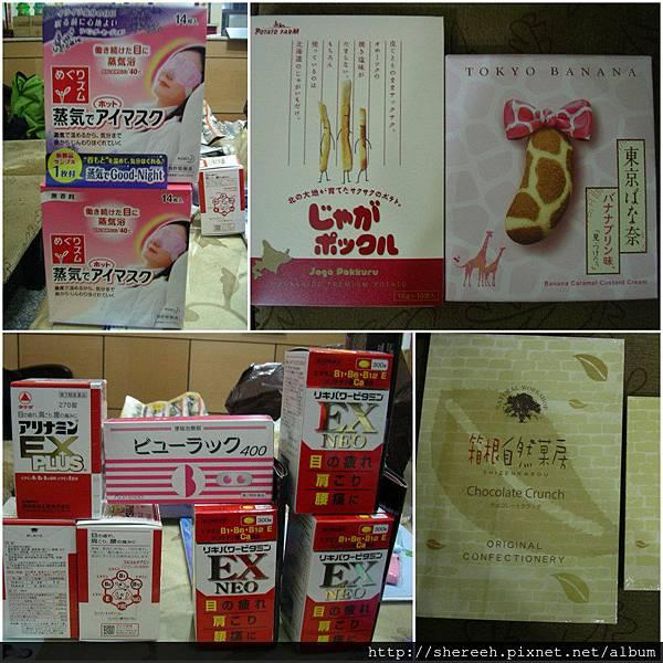 20121205-9禮品