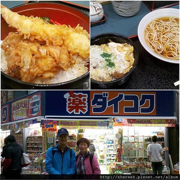 20121130-4新宿