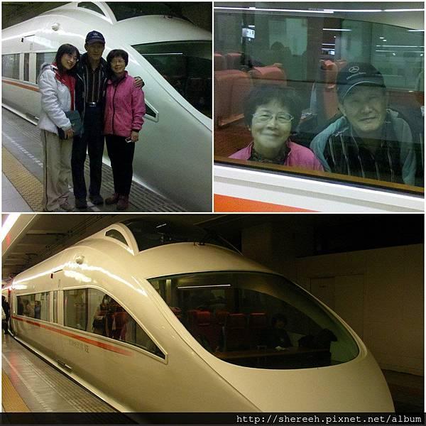 20121202-01浪漫特快1