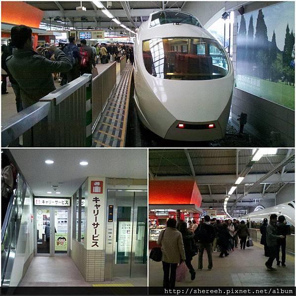 20121202-05箱根湯本