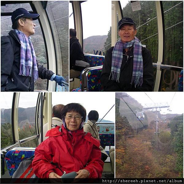20121202-08箱根空中纜車1