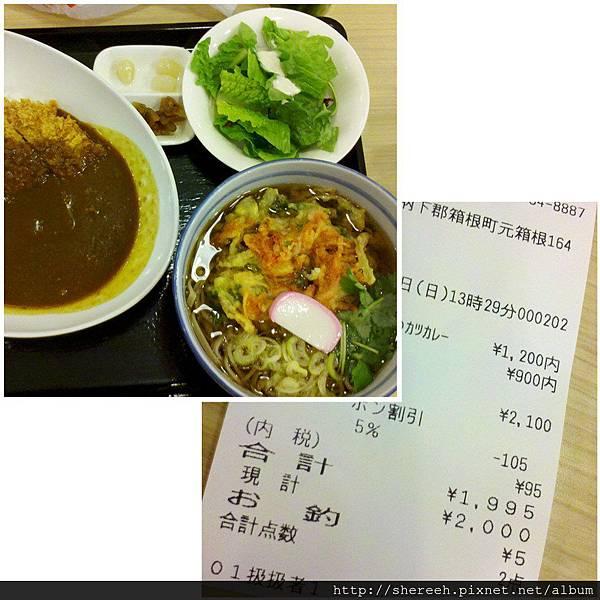 20121202-11桃源台午餐