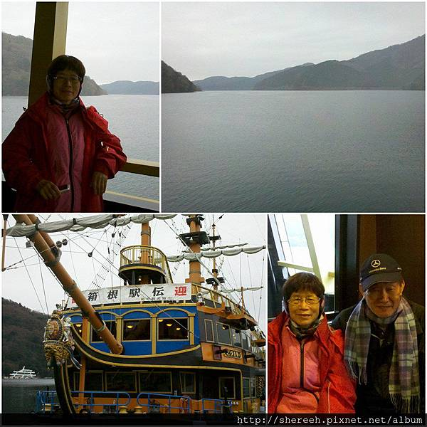 20121202-12海賊船