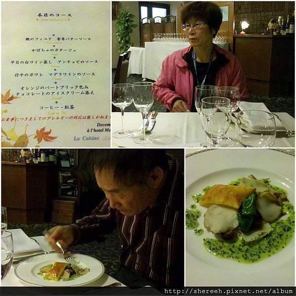 20121202-18晚餐1
