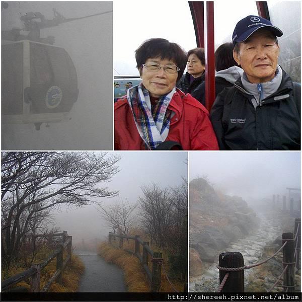 20121203-03大涌谷1