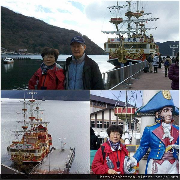 20121203-13海賊船1