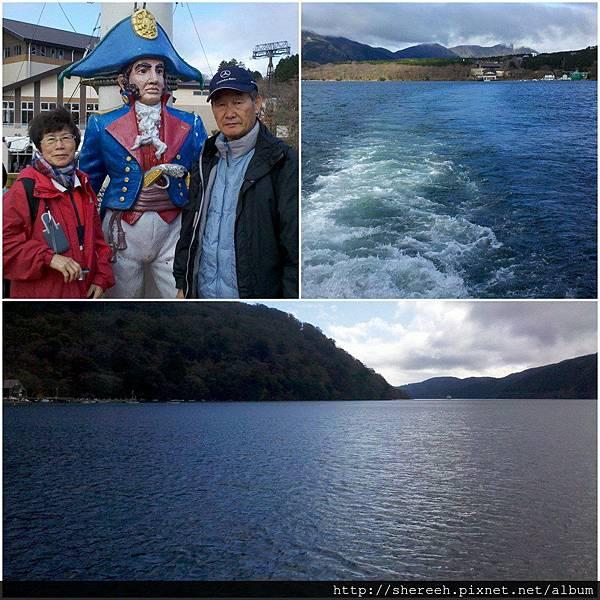 20121203-14海賊船2