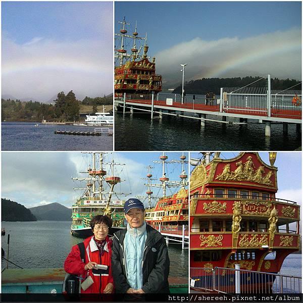 20121203-15箱根町港