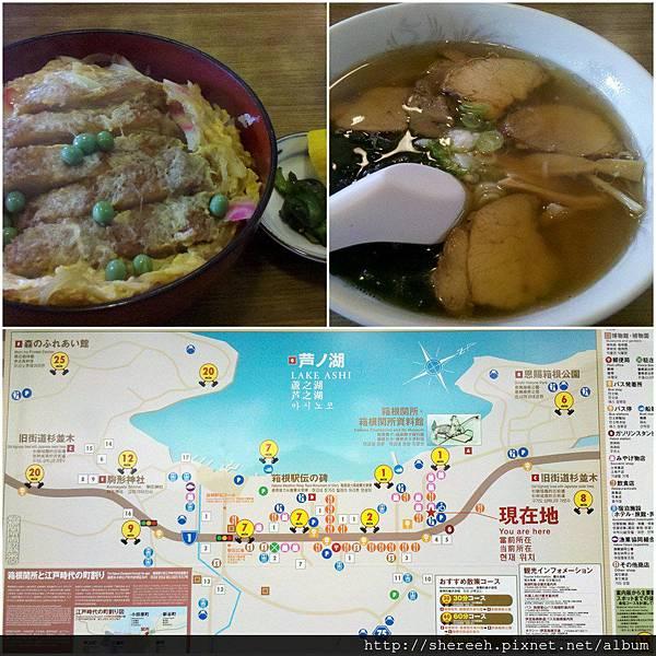 20121203-16箱根町午餐