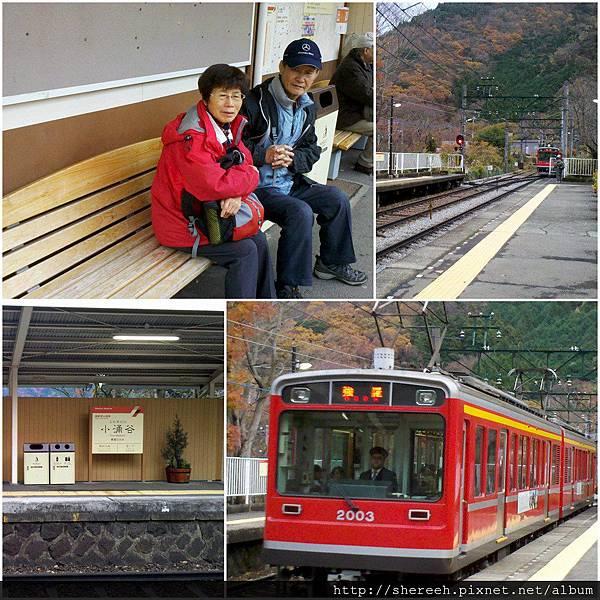 20121203-23小涌谷車站
