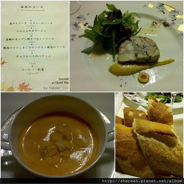 20121203-25晚餐1