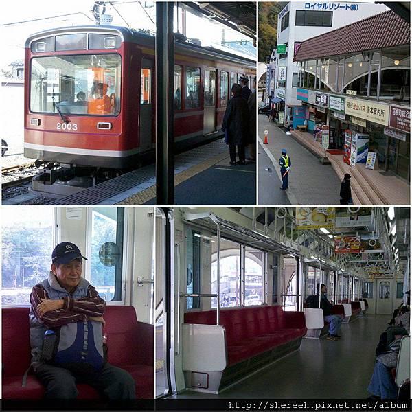 20121204-13箱根新宿1