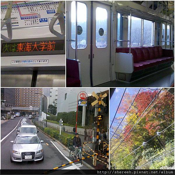 20121204-14箱根新宿2