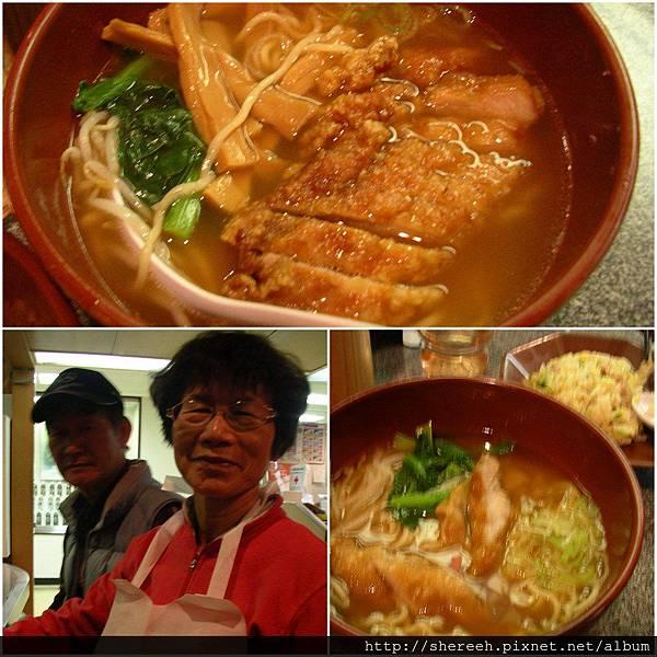 20121204-17晚餐