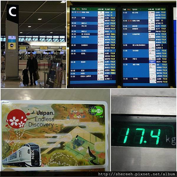 20121205-2成田機場1