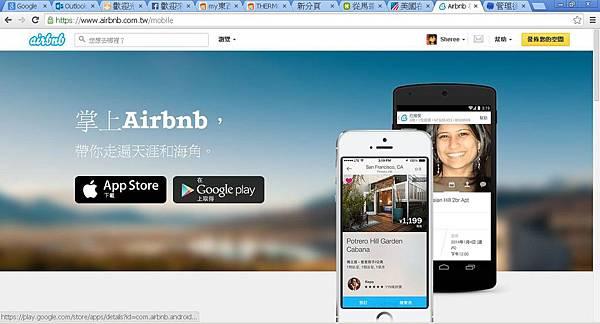 airbnb-19.JPG