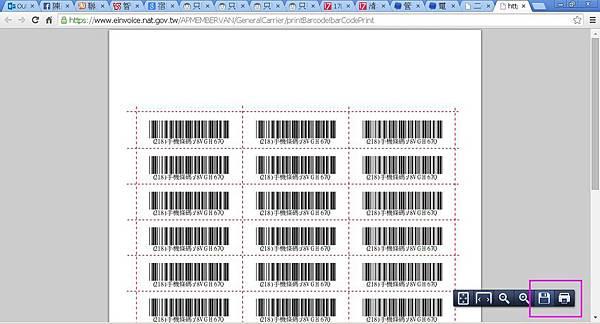 手機條碼列印.JPG