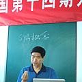成為品教授授課.JPG