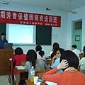 成為品教授授課2.JPG