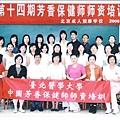 芳香保健師團體合照.jpg