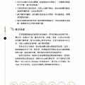 內頁1.jpg