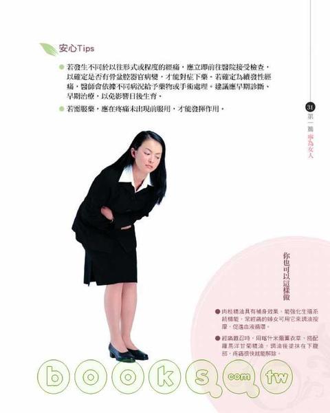 內頁10.jpg