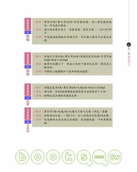 內頁4.jpg