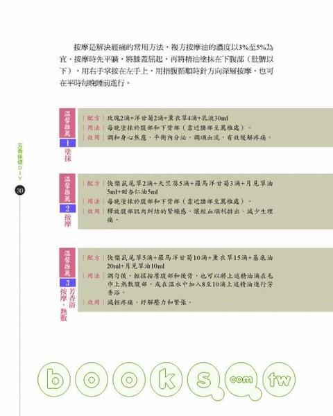 內頁9.jpg