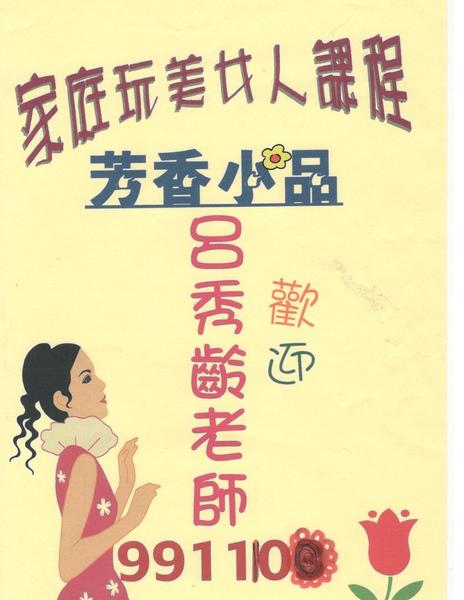 台北市社會局20101111.jpg