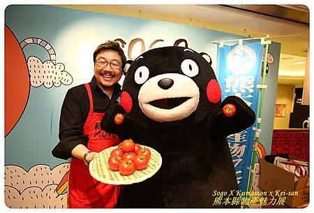 Keisan and Kumamon with tomatos