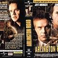 arlington_road.jpg