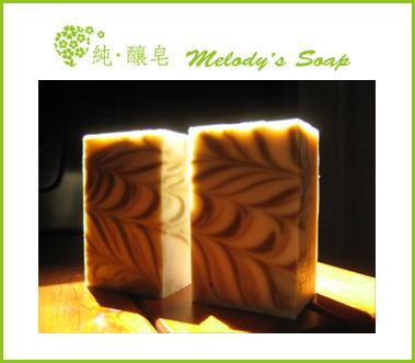 羊乳皂-2.jpg