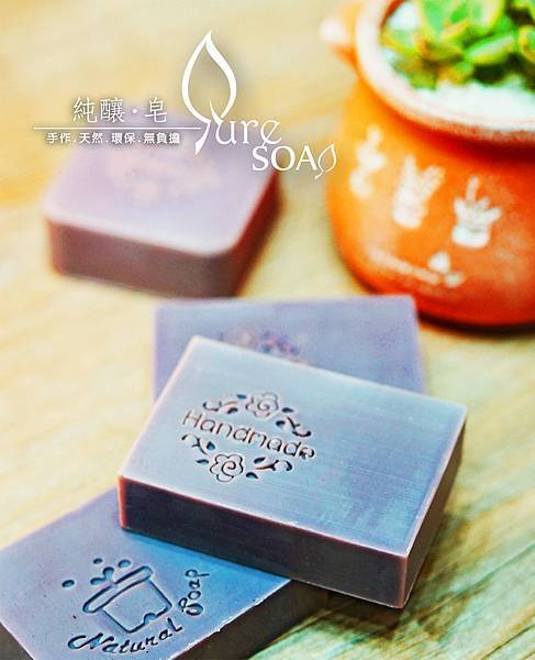 新皂片-紫草