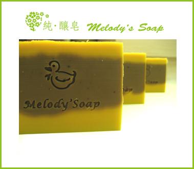 靖琪平安皂-1.jpg