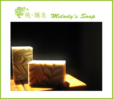 羊乳皂-1.jpg