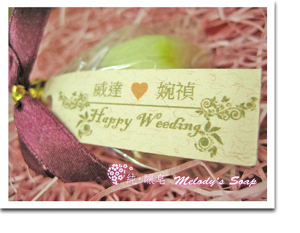 婚禮愛心-2.jpg