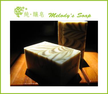 羊乳皂-3.jpg
