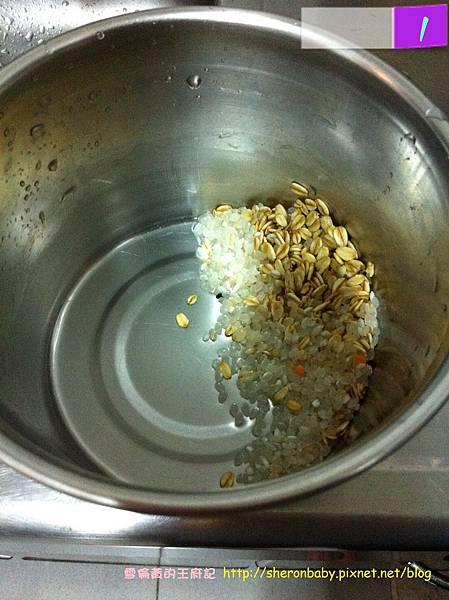 米糊-五穀3