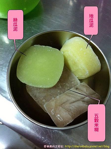 副食品-絲瓜