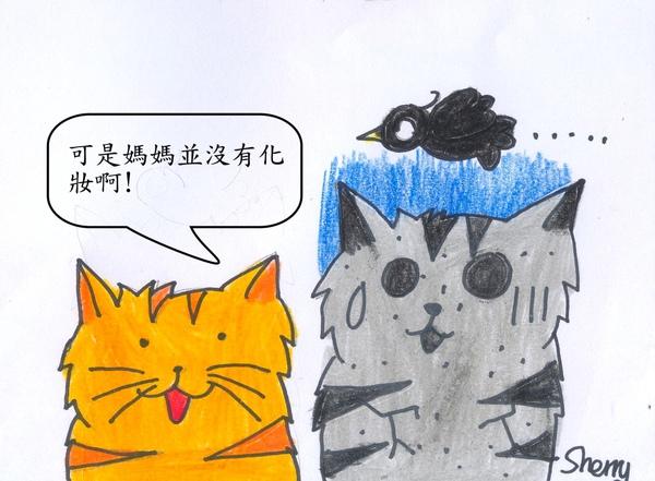 貓-4.jpg
