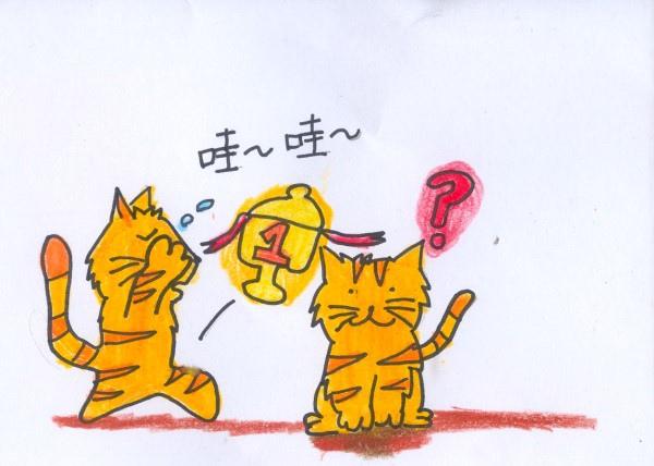 貓-2.jpg