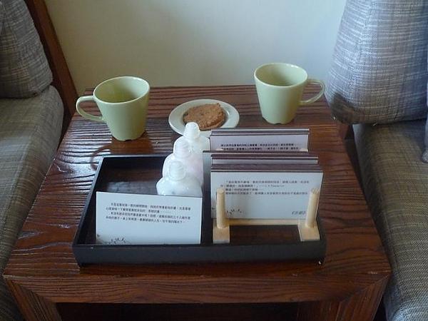 入門喝茶.jpg