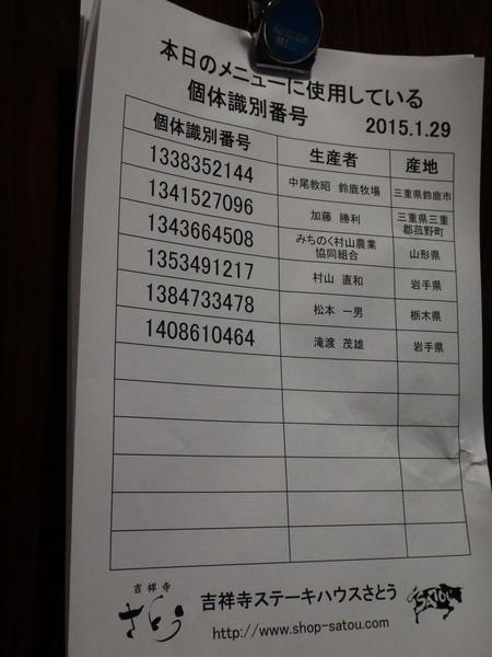 DSC07274_調整大小.jpg