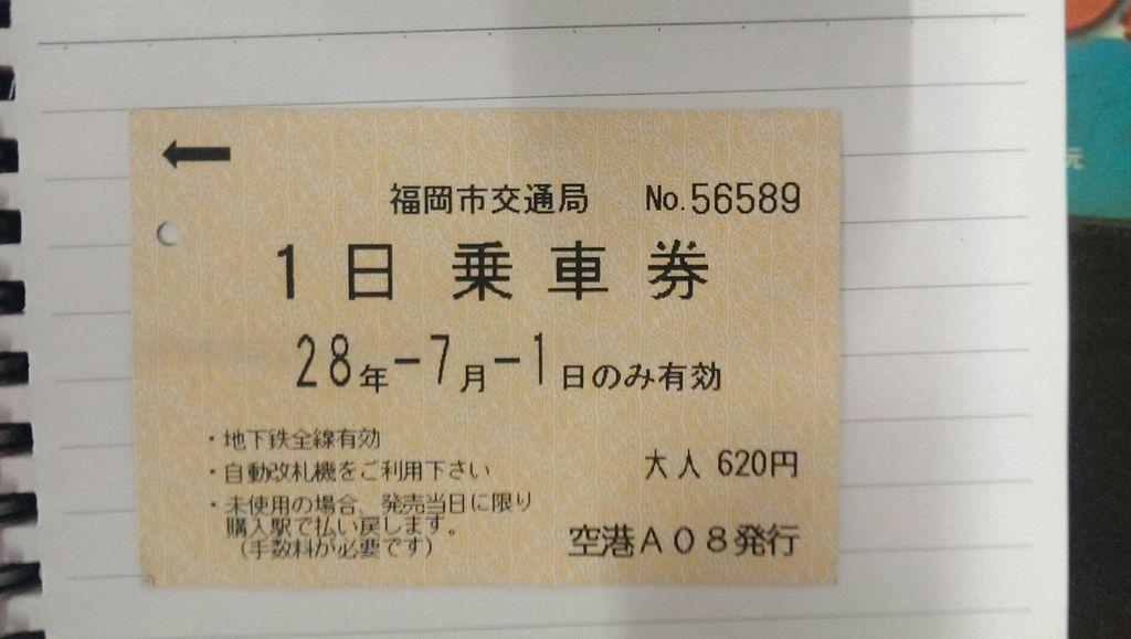 310202.jpg