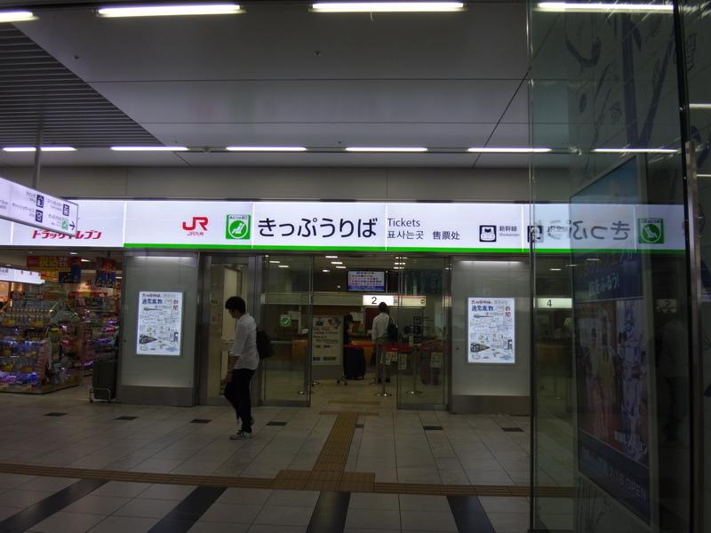 DSC03459.JPG