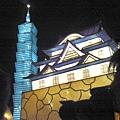 縮小版101與日本建築